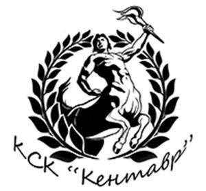 КСК Кентавр